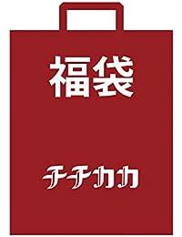 (チチカカ) TITICACA 【福袋】レディース コート ワンピース スウェット ワイドパンツ 5点セット & リュック