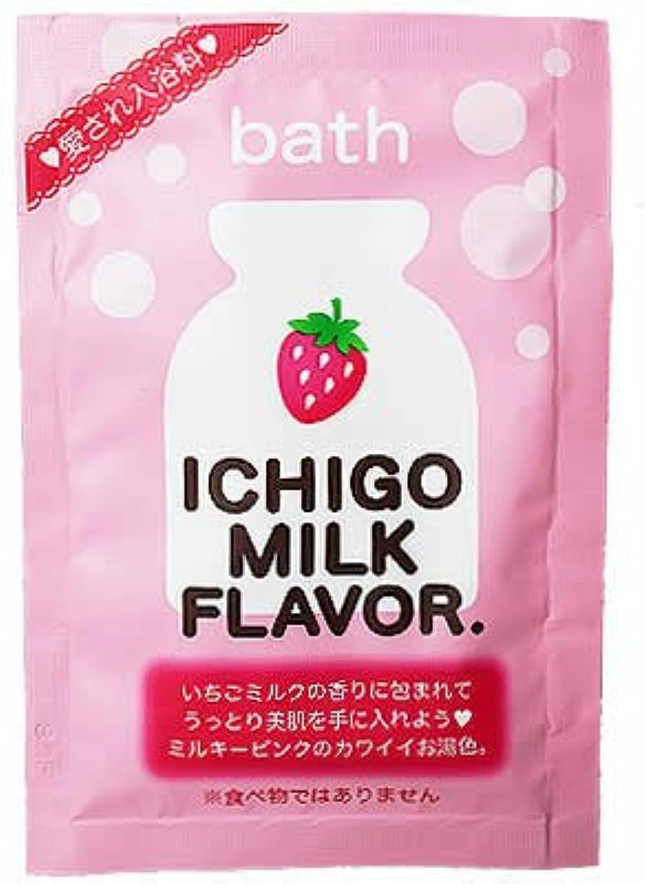 検索エンジン最適化最も石鹸プチベリィ バスパウダーS いちごみるくの香り 25g