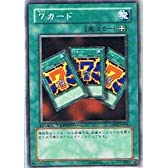 遊戯王シングルカード 7カード ノーマル dt03-jp038
