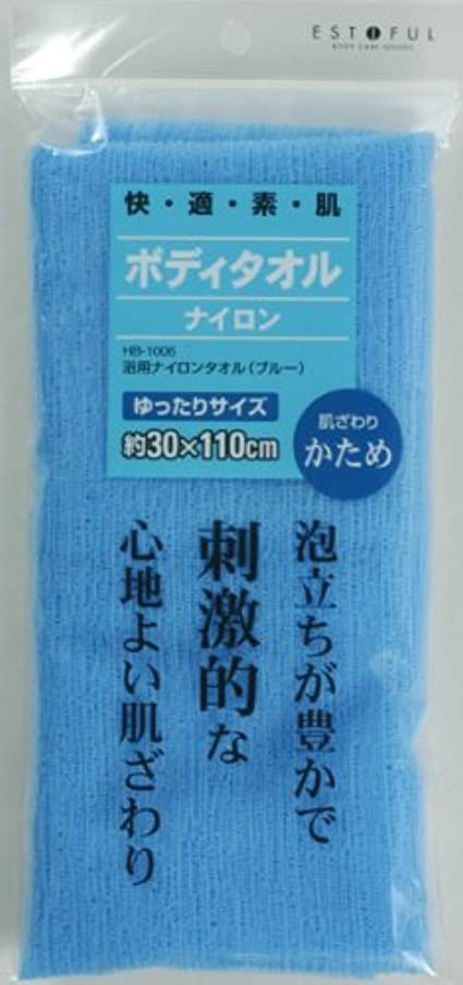 人類富豪スーパーマーケットEF.浴用タオル ブルー かため