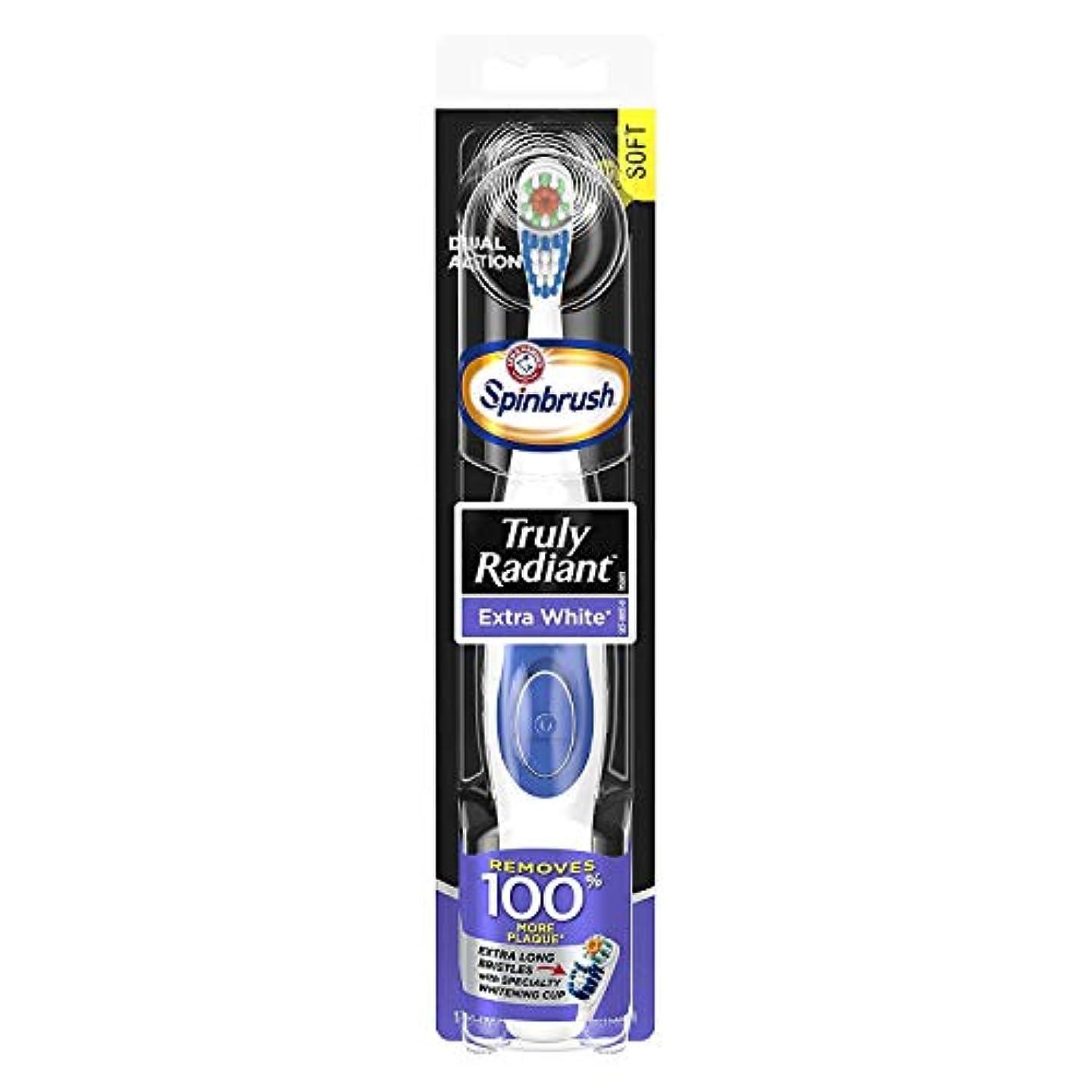 ネストタック貧困ARM & HAMMER Spinbrush Powered Truly Radiant Toothbrush, Extra White, Soft 1 ea by Arm & Hammer