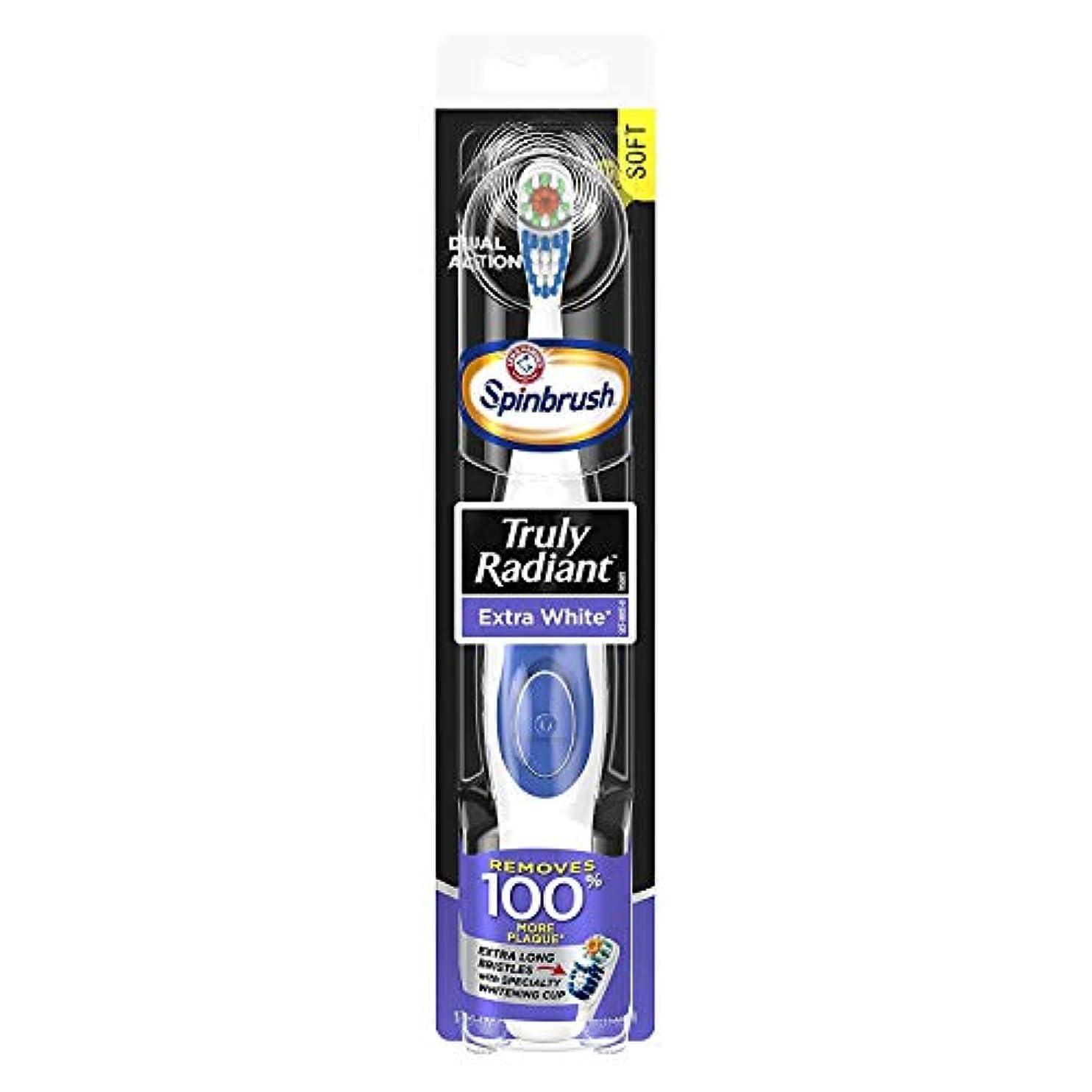 厳密に出くわす本質的ではないARM & HAMMER Spinbrush Powered Truly Radiant Toothbrush, Extra White, Soft 1 ea by Arm & Hammer