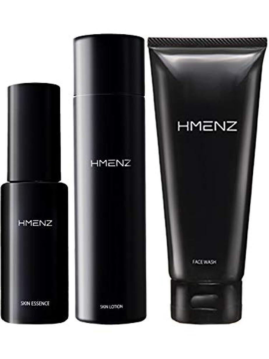 報告書宣教師あなたが良くなります医薬部外品 HMENZ 【 メンズ 洗顔 化粧水 美容液 セット 】「 保湿 シミ対策 男性用 エイジングケア 」「 無添加 洗顔料 アフターシェーブローション オールインワン 」 100g + 150ml + 50ml