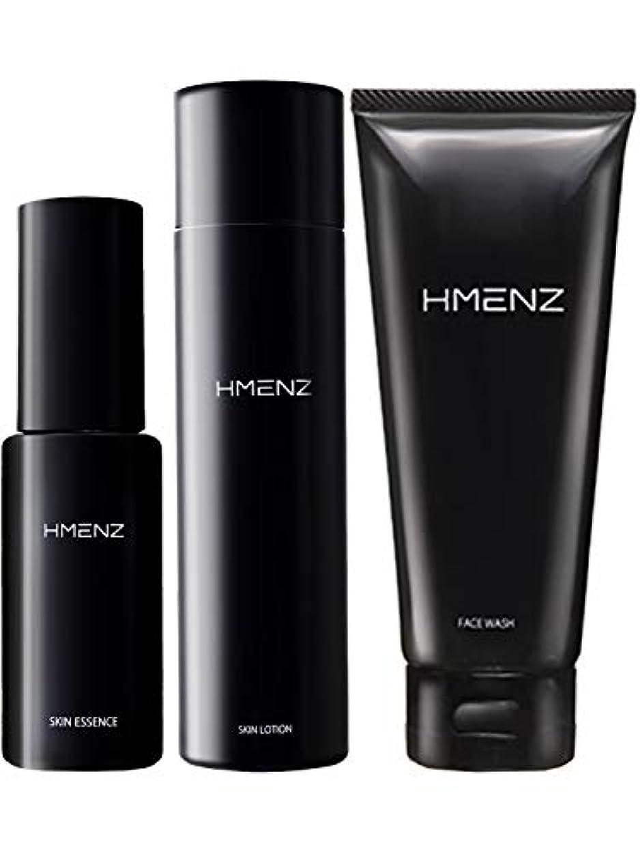 解く少なくともブルーベル医薬部外品 HMENZ 【 メンズ 洗顔 化粧水 美容液 セット 】「 保湿 シミ対策 男性用 エイジングケア 」「 無添加 洗顔料 アフターシェーブローション オールインワン 」 100g + 150ml + 50ml