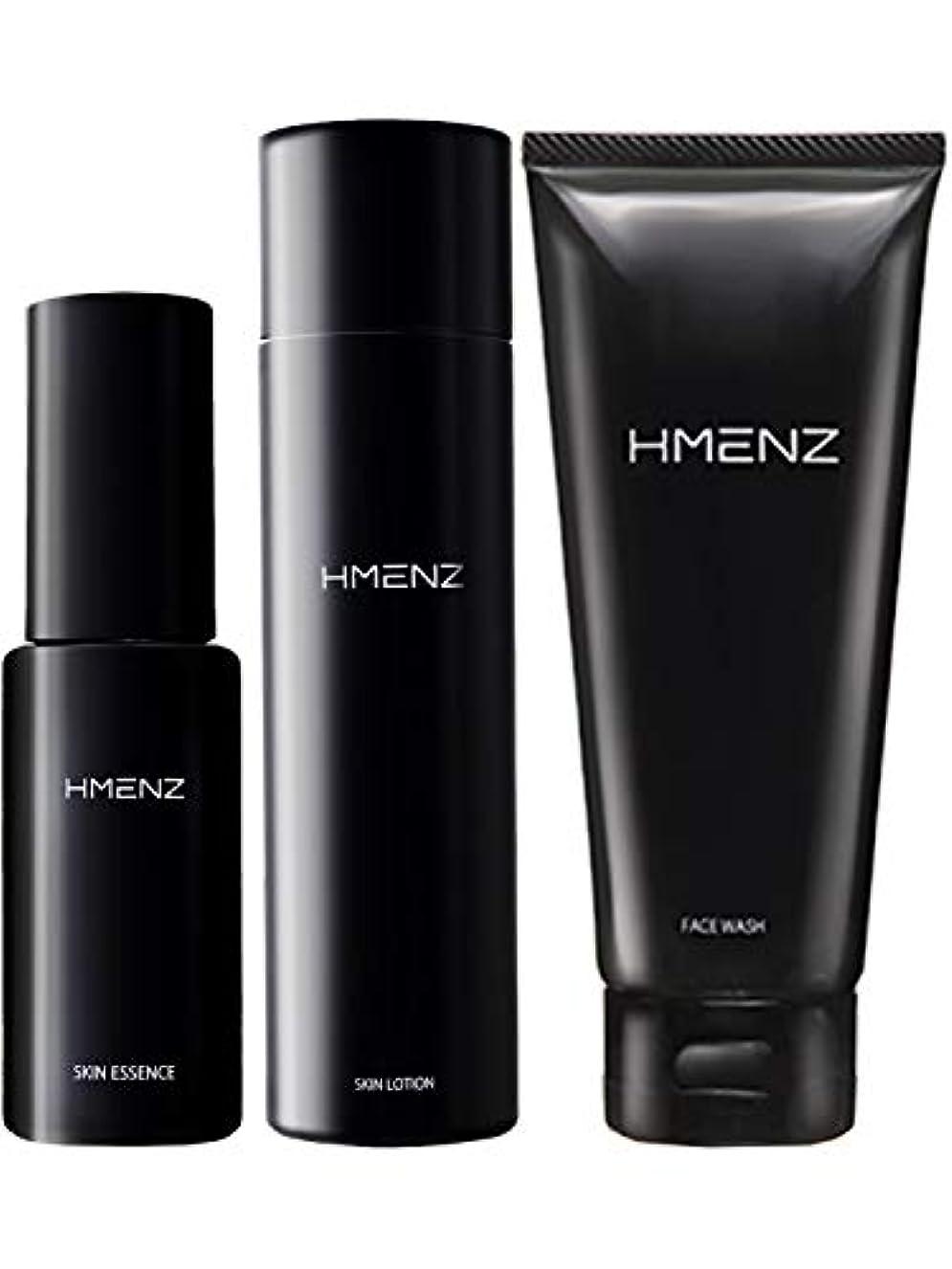 医薬部外品 HMENZ 【 メンズ 洗顔 化粧水 美容液 セット 】「 保湿 シミ対策 男性用 エイジングケア 」「 無添加 洗顔料 アフターシェーブローション オールインワン 」 100g + 150ml + 50ml