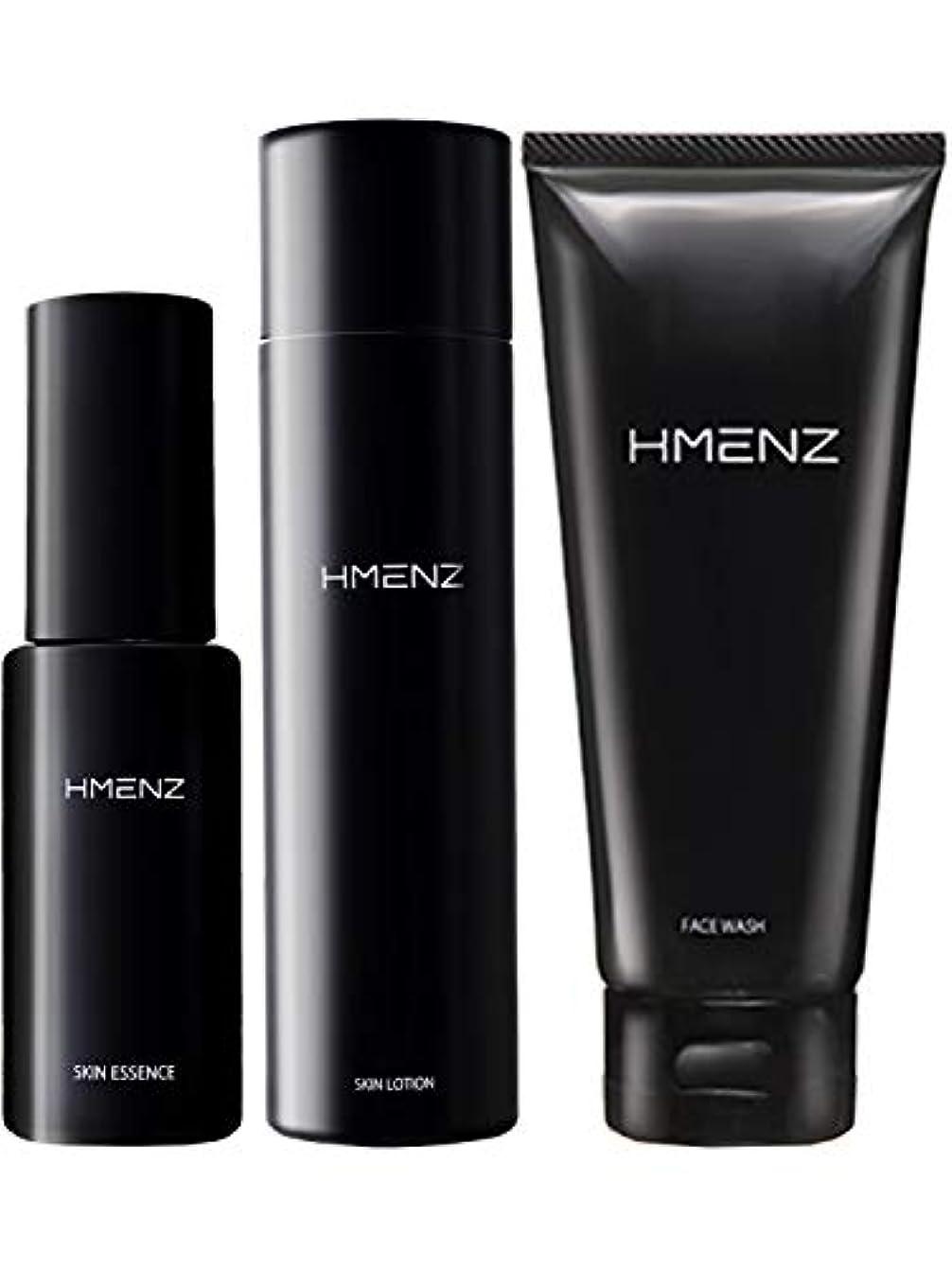 試験脈拍きれいに医薬部外品 HMENZ 【 メンズ 洗顔 化粧水 美容液 セット 】「 保湿 シミ対策 男性用 エイジングケア 」「 無添加 洗顔料 アフターシェーブローション オールインワン 」 100g + 150ml + 50ml