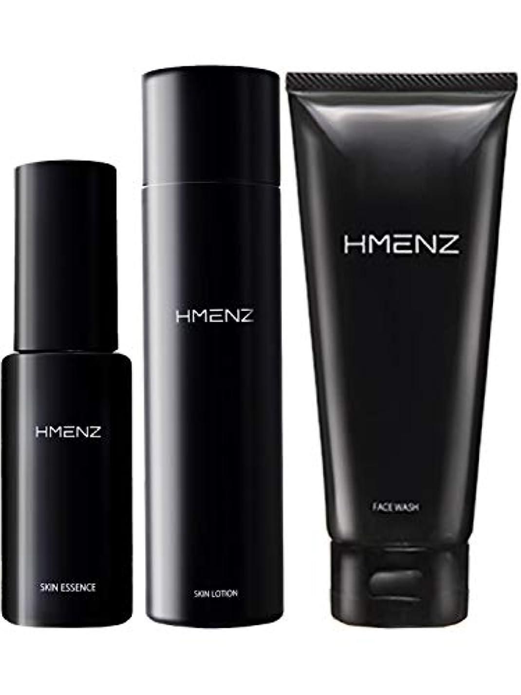 尊敬する忠実な食べる医薬部外品 HMENZ 【 メンズ 洗顔 化粧水 美容液 セット 】「 保湿 シミ対策 男性用 エイジングケア 」「 無添加 洗顔料 アフターシェーブローション オールインワン 」 100g + 150ml + 50ml