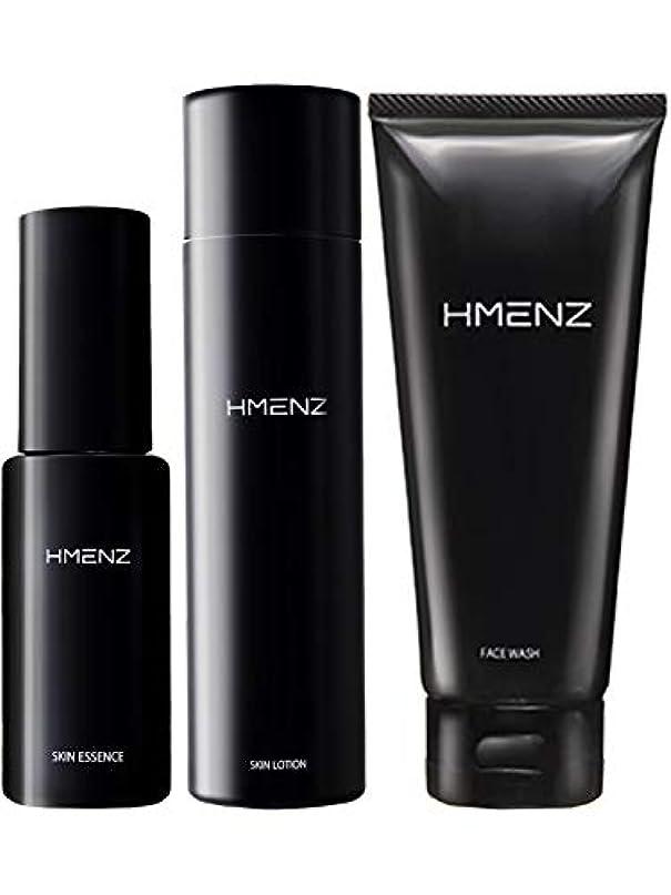 逸脱うまくやる()ちょうつがい医薬部外品 HMENZ 【 メンズ 洗顔 化粧水 美容液 セット 】「 保湿 シミ対策 男性用 エイジングケア 」「 無添加 洗顔料 アフターシェーブローション オールインワン 」 100g + 150ml + 50ml
