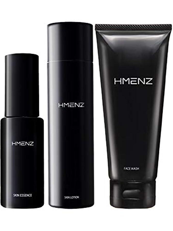 イブ故意の病的医薬部外品 HMENZ 【 メンズ 洗顔 化粧水 美容液 セット 】「 保湿 シミ対策 男性用 エイジングケア 」「 無添加 洗顔料 アフターシェーブローション オールインワン 」 100g + 150ml + 50ml