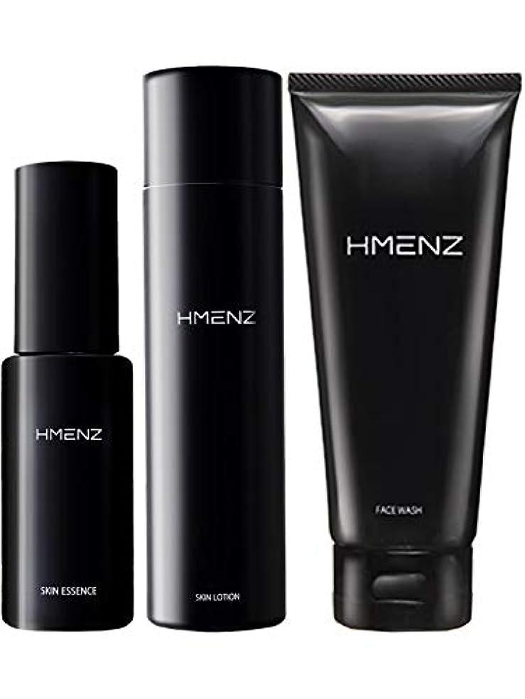 気分が悪いブルジョンチョコレート医薬部外品 HMENZ 【 メンズ 洗顔 化粧水 美容液 セット 】「 保湿 シミ対策 男性用 エイジングケア 」「 無添加 洗顔料 アフターシェーブローション オールインワン 」 100g + 150ml + 50ml