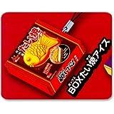 井村屋あずきバー&たい焼アイス にょっきりストラップ 【7.BOXたい焼アイス】(単品)