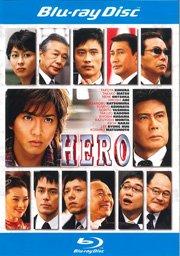 HERO 2007 ブルーレイディスク [レンタル落ち]