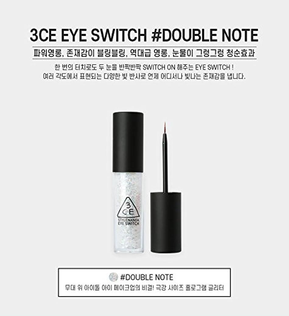 クリーク長椅子引き出し3CE アイスイッチ アイシャドウ Eye Switch 4.5g アイシャドウ グリッター パール キラキラ 韓国コスメ3ceコスメ 3ce化粧品 3ceマスカラ 韓国 (DOUBLENOTE)