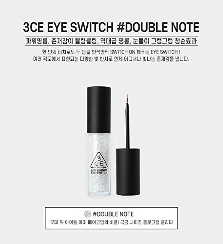 破産フォルダ帝国3CE アイスイッチ アイシャドウ Eye Switch 4.5g アイシャドウ グリッター パール キラキラ 韓国コスメ3ceコスメ 3ce化粧品 3ceマスカラ 韓国 (DOUBLENOTE)