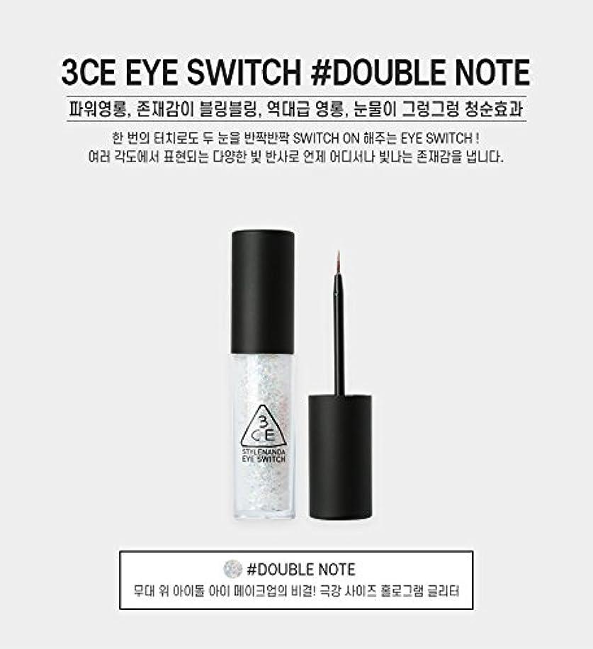 バルブ切る肝3CE アイスイッチ アイシャドウ Eye Switch 4.5g アイシャドウ グリッター パール キラキラ 韓国コスメ3ceコスメ 3ce化粧品 3ceマスカラ 韓国 (DOUBLENOTE)