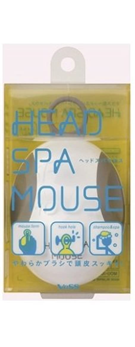 りミトン走るヘッドスパマウス MOU-700