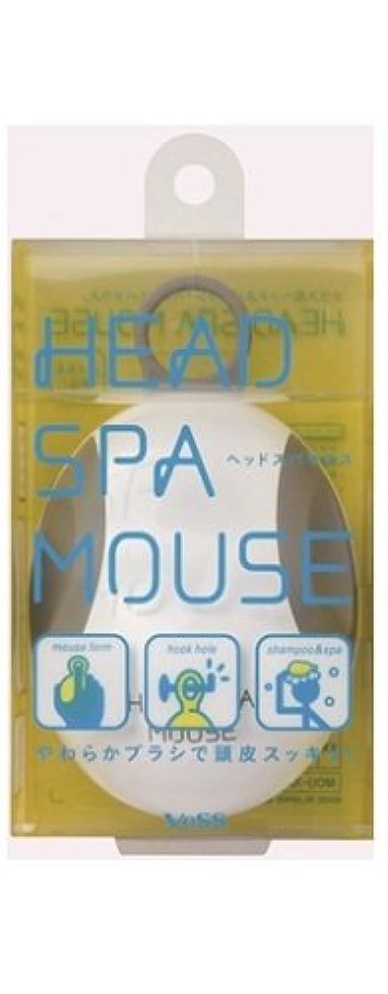 港事故批判するヘッドスパマウス MOU-700