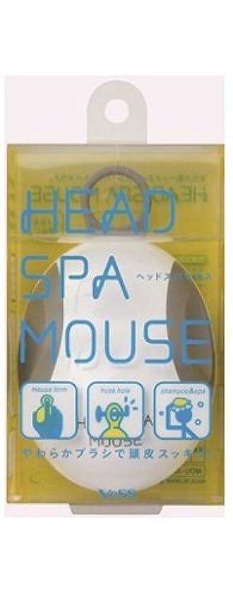 シビック聴衆広範囲ヘッドスパマウス MOU-700