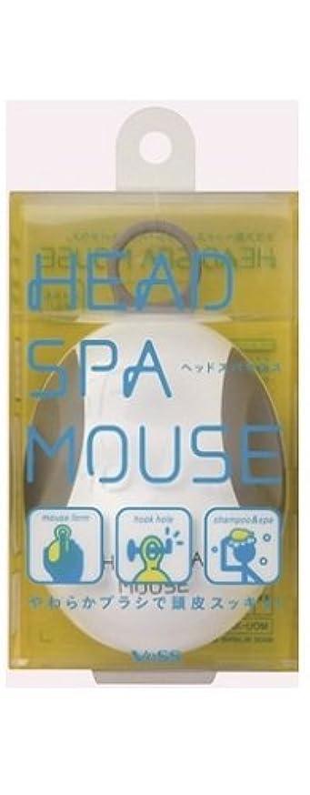 恐れる泥郊外ヘッドスパマウス MOU-700