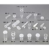 自動分析用サンプルカップ MS-13 (3000本)