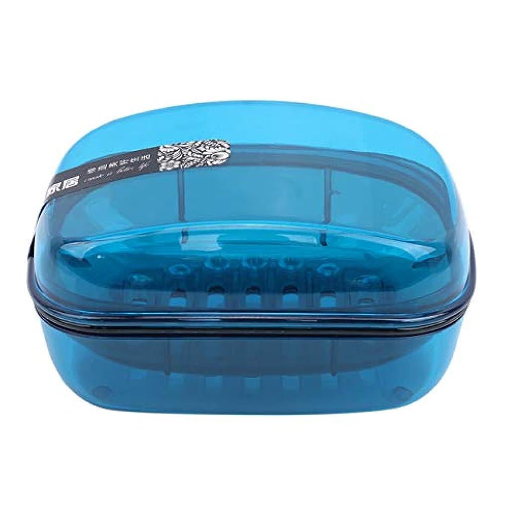 不毛心理的に層ZALING石鹸収納ボックス皿バスルームアクセサリーソープボックスケースホルダー付きカバーブルー