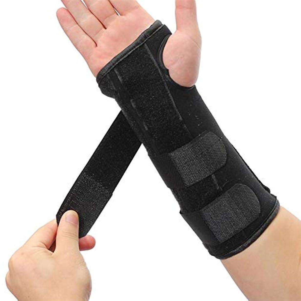 バケツぴかぴか銛手根管医療手首サポートブレース延長包帯手首プロテクター調節可能な装具手の安全性