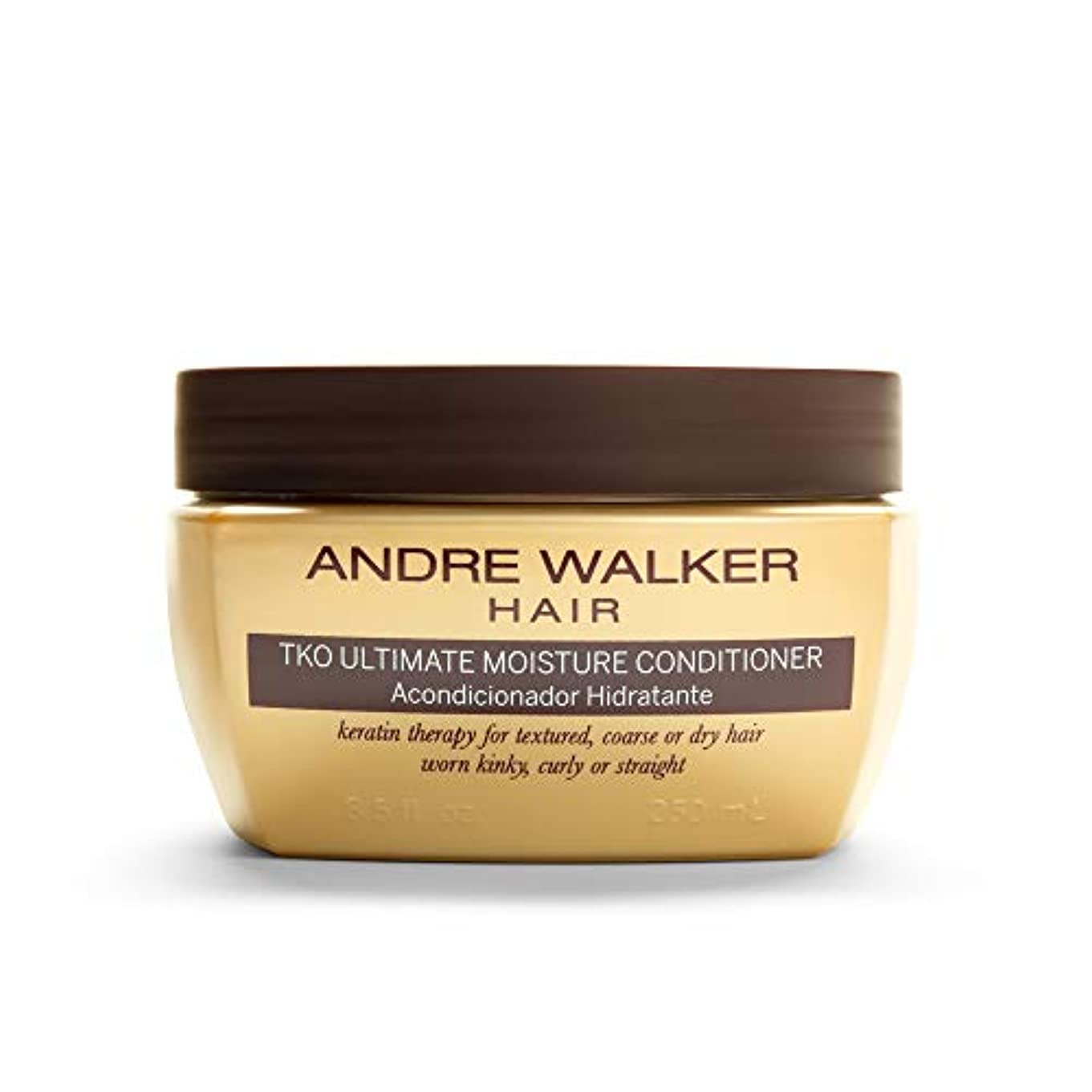 その麦芽オーラルAndre Walker Hair The Gold System TKO Ultimate Moisture Conditioner 8.5 fl oz. by Andre Walker Hair