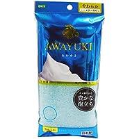 オーエ ボディタオル ブルー 約幅28×長さ100cm あわゆき 体洗い タオル 豊かな 泡立ち 日本製