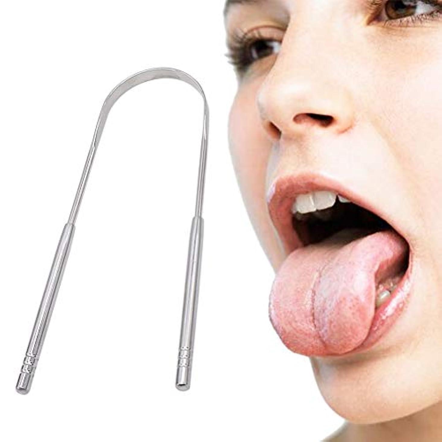今まで肺知覚できるOral Dentistry 舌クリーナー 口臭スイーパー スクレーパー 口腔ケア 舌みがき 舌用 抗菌 健康ツール ステンレス鋼 口臭予防