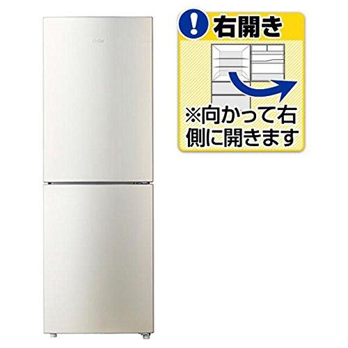 ハイアール 270L 2ドア冷蔵庫(シルバー)【右開き】Hai...