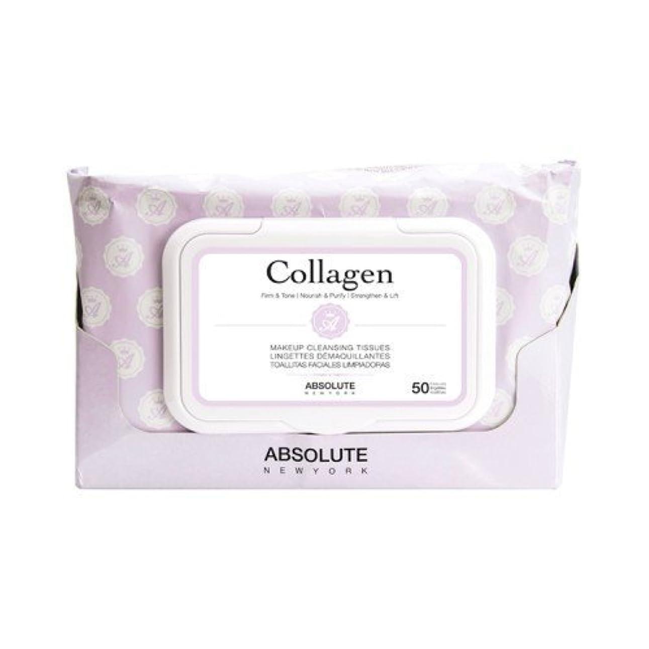 静めるシェアほめるABSOLUTE Makeup Cleansing Tissue 50CT - Collagen (並行輸入品)