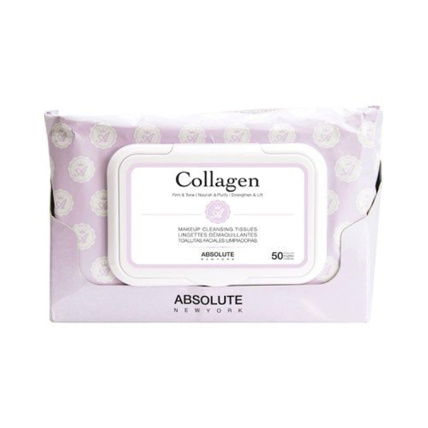 王室プログレッシブすみませんABSOLUTE Makeup Cleansing Tissue 50CT - Collagen (並行輸入品)