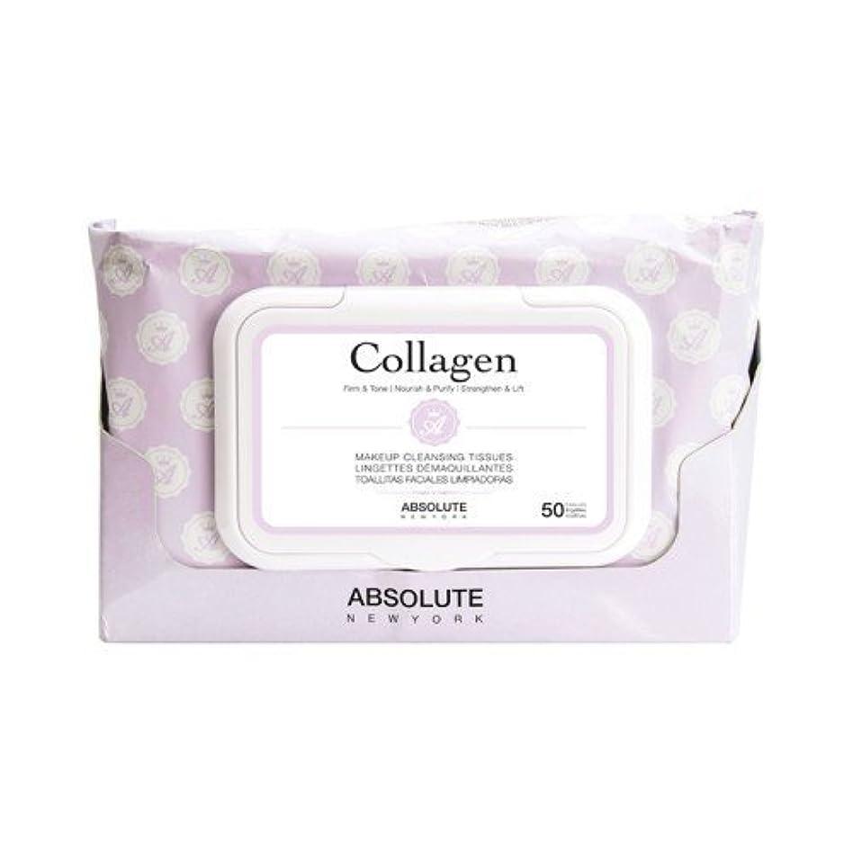 ましいスーパーマーケット誘導ABSOLUTE Makeup Cleansing Tissue 50CT - Collagen (並行輸入品)