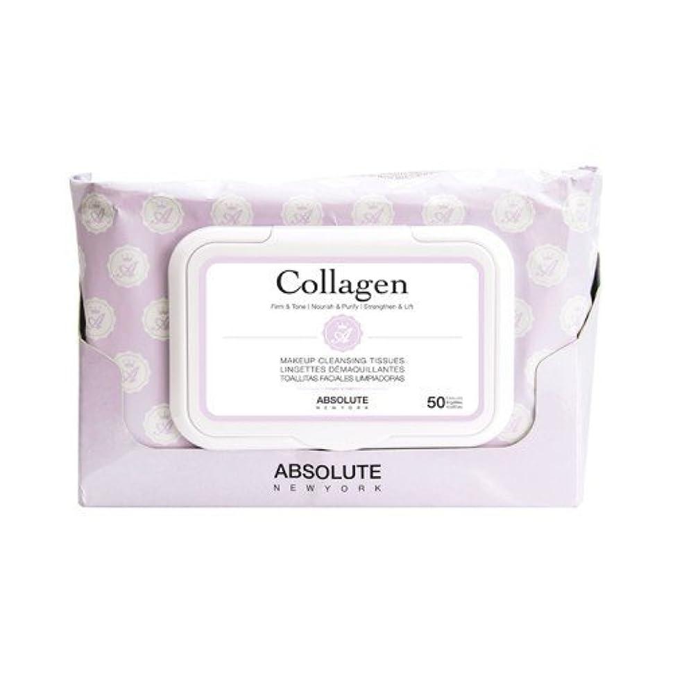 木材ハード非難ABSOLUTE Makeup Cleansing Tissue 50CT - Collagen (並行輸入品)