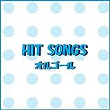 ハッピーエンド Originally Performed B...