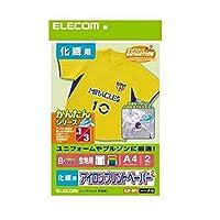 - まとめ - エレコム/アイロンプリントペーパー - 化繊用 - / EJP-NP1 - ×3セット -