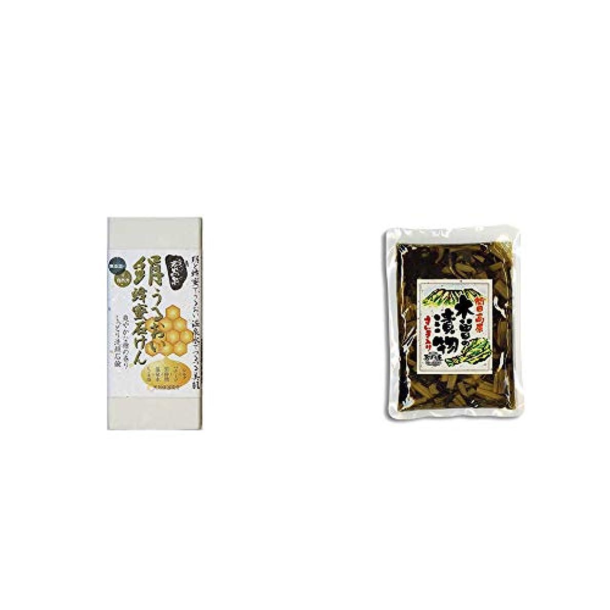 紳士気取りの、きざなアラスカショット[2点セット] ひのき炭黒泉 絹うるおい蜂蜜石けん(75g×2)?【年中販売】木曽の漬物 すんき入り(200g) / すんき漬け味付加工品 //