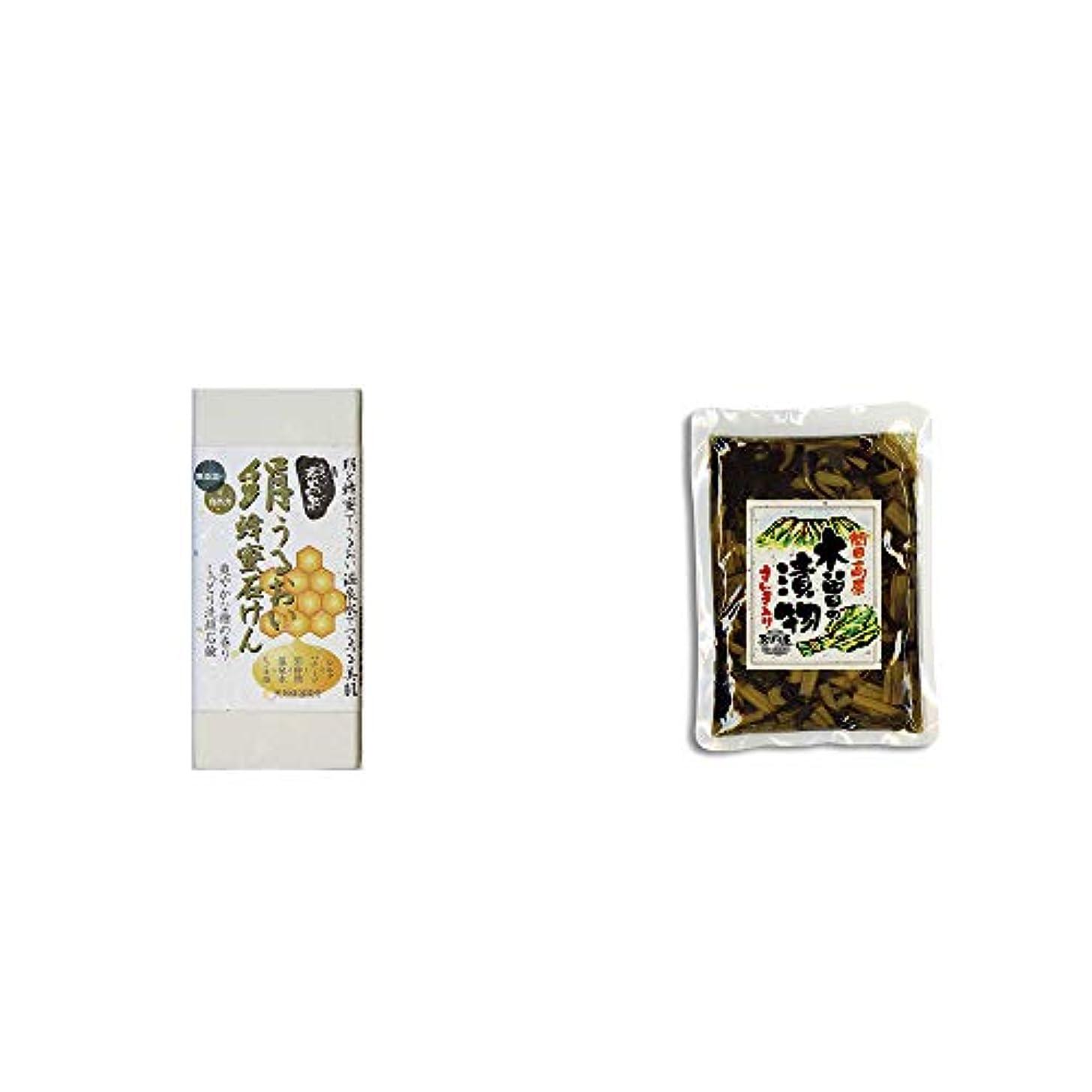 借りる可動式予約[2点セット] ひのき炭黒泉 絹うるおい蜂蜜石けん(75g×2)?【年中販売】木曽の漬物 すんき入り(200g) / すんき漬け味付加工品 //