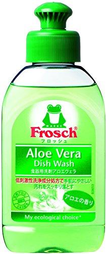 フロッシュ 食器用洗剤 アロエヴェラ ミニボトル 125ml