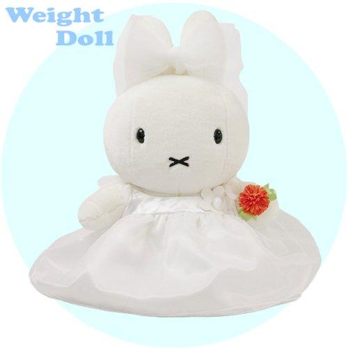 ウェイトドール 【ウェディング専用】 新婦ミッフィー ウェディングドレス miffy (ミッフィー)
