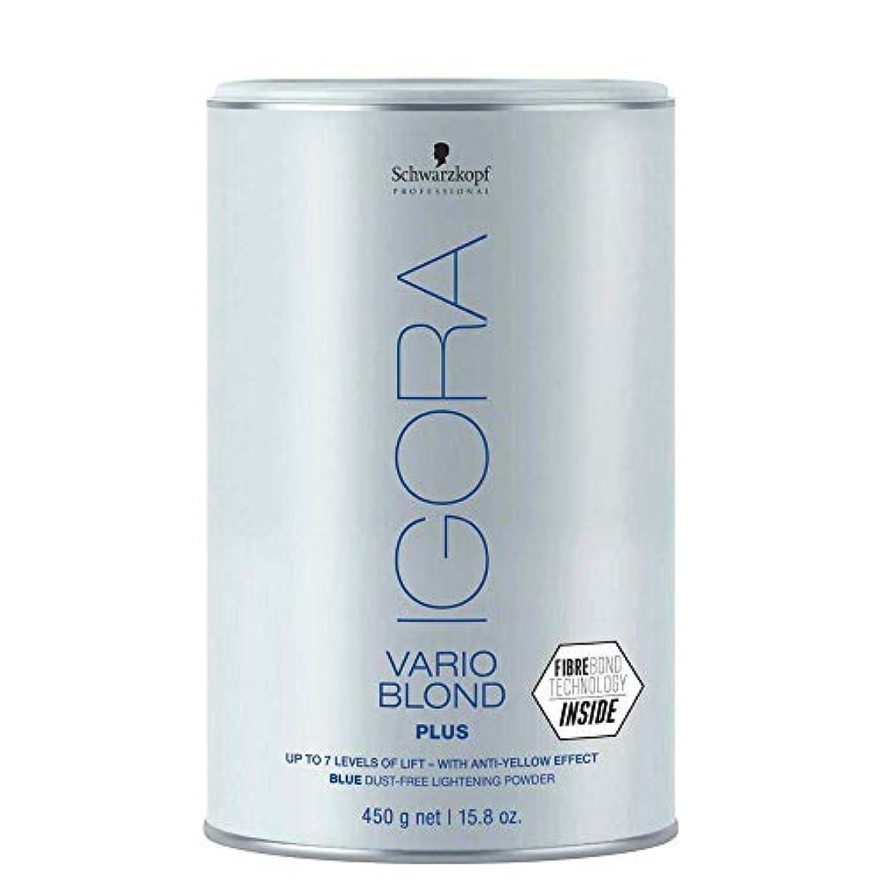風景愛ワインSchwarzkopf Professional IGORAバリオブロンドプラスパウダー15.8オンス