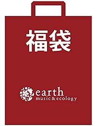 [アースミュージックアンドエコロジー] 【福袋】7点セット(プチプラ福袋) レディース 10188N00210