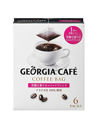 コカ・コーラ ジョージア カフェ コーヒーバッグ 芳醇な香りのマイルドブレンド 9g×60袋