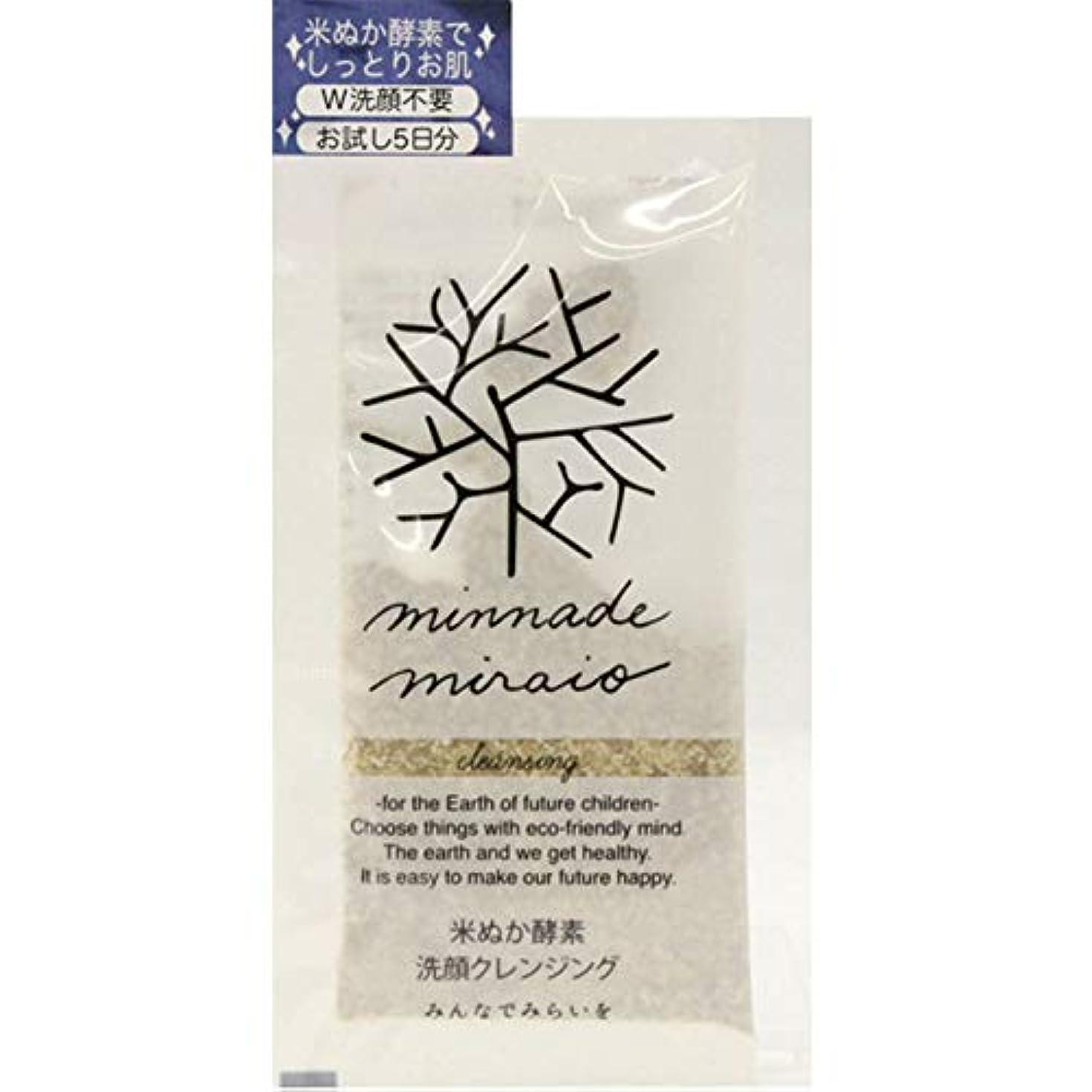 モールス信号骨折ほのかフロムファーイースト みんなでみらいを 米ぬか酵素洗顔クレンジングパウチ 5g