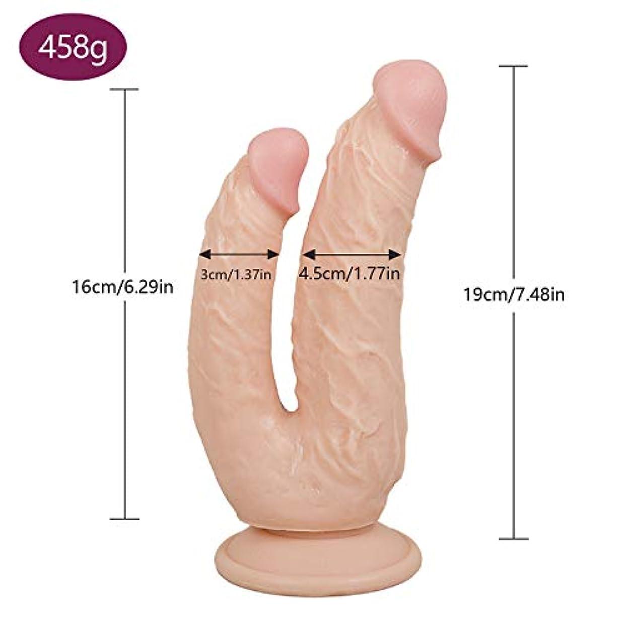不誠実ダウン困難ペニス 8.46インチの個人的な両面の大きなおもちゃリアルフィールソフト柔軟なダブルヘッドマッサージ マッサージャー