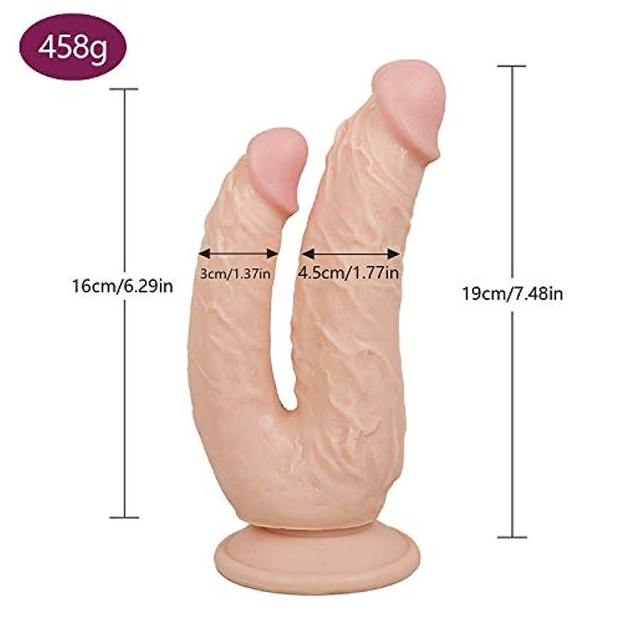 問い合わせウッズお肉ペニス 8.46インチの個人的な両面の大きなおもちゃリアルフィールソフト柔軟なダブルヘッドマッサージ マッサージャー