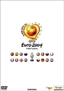 UEFA EURO 2004 生産限定BOXセット [DVD]