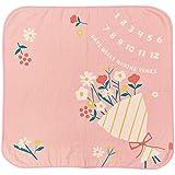 大西賢製販 nenne-futurum おくるみ FLOWER 76×76cm YUG-3201