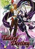 テイルズオブデスティニー2 (3) (ガンガンファンタジーコミックス)