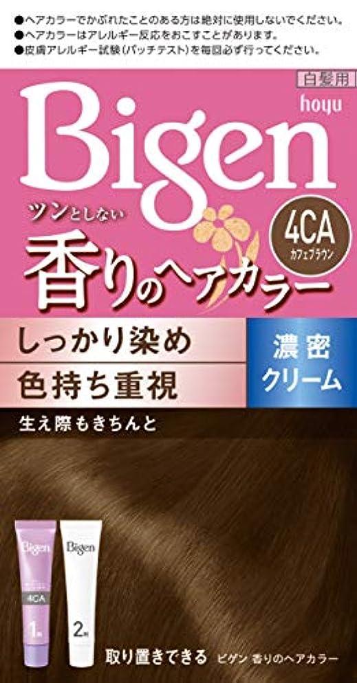 本物思慮深い落胆するビゲン香りのヘアカラークリーム4CA (カフェブラウン) 40g+40g ホーユー